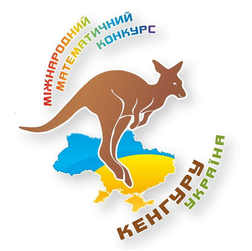 /Files/images/Kangaroo_uk.jpg